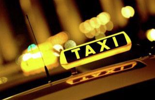 Трансфер. Такси
